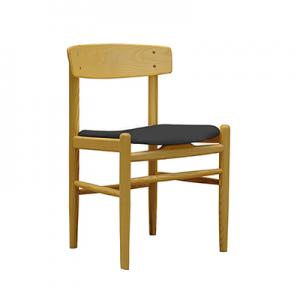 Sherlon Chair